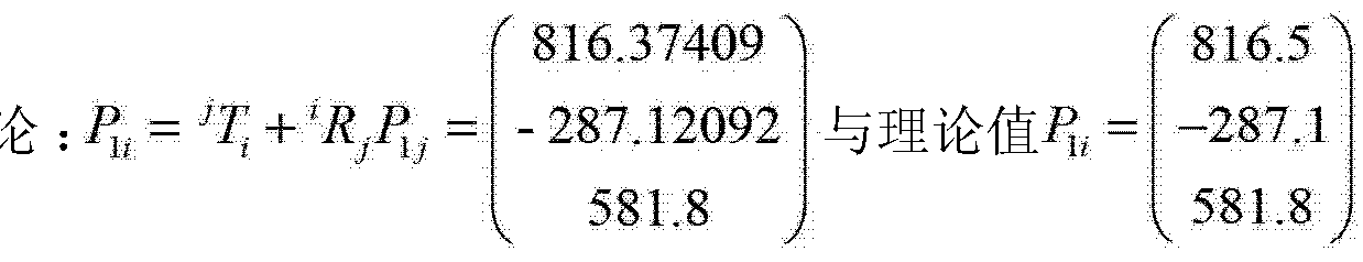 Figure CN104165584AD00222