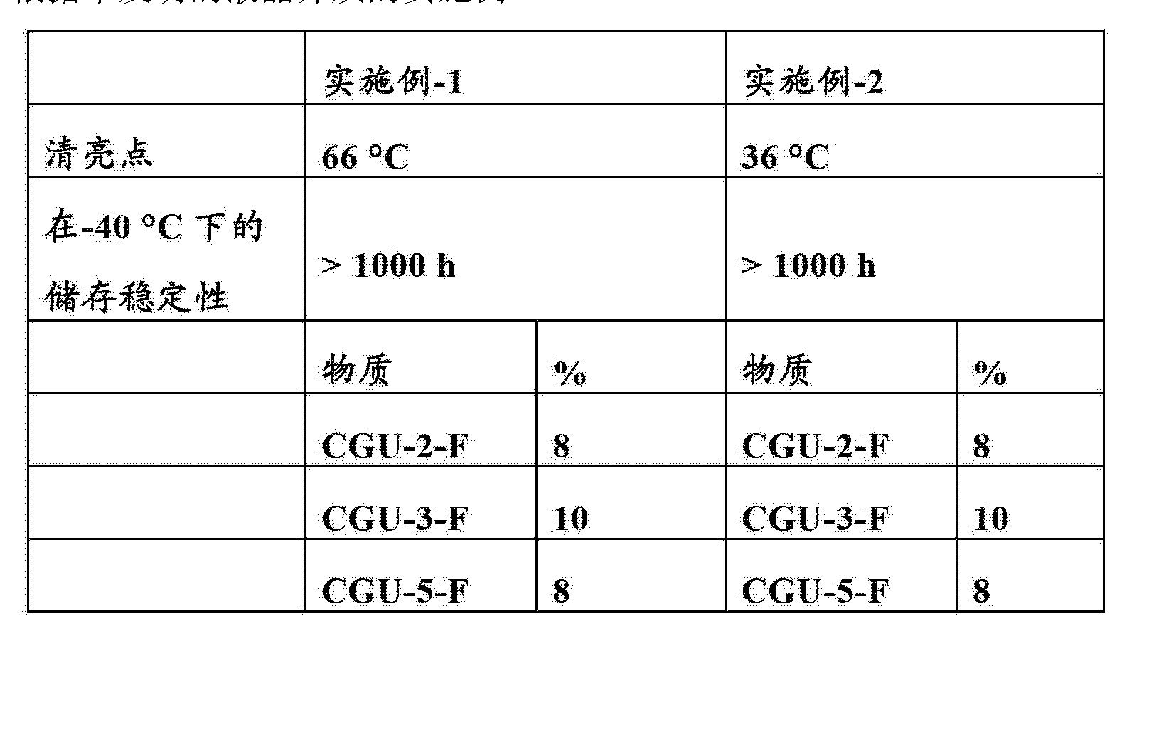 Figure CN103180409AD00901