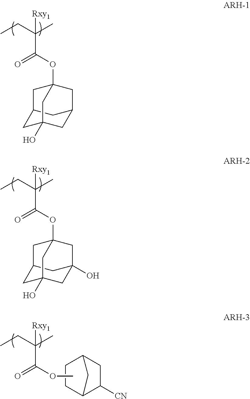 Figure US08071272-20111206-C00042