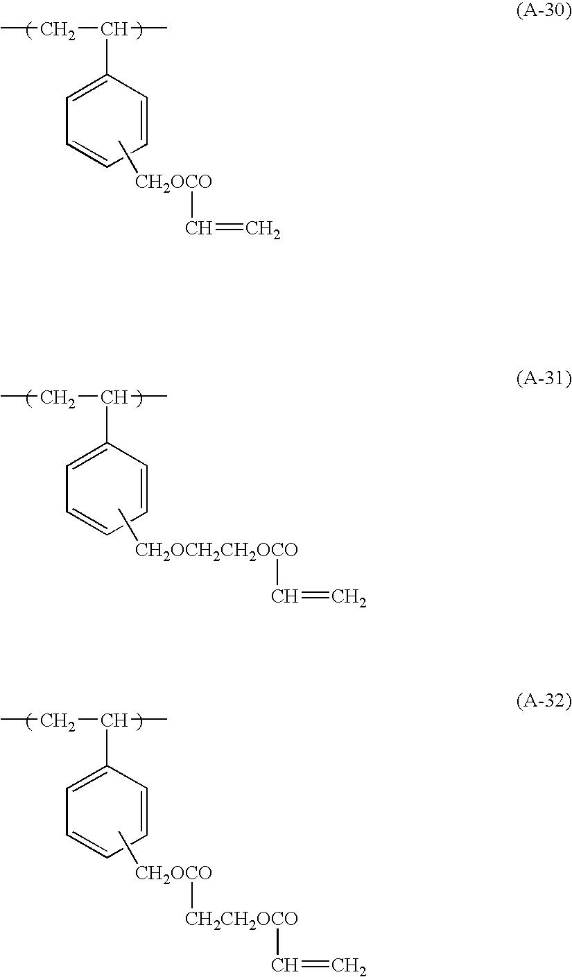 Figure US20060227695A1-20061012-C00039