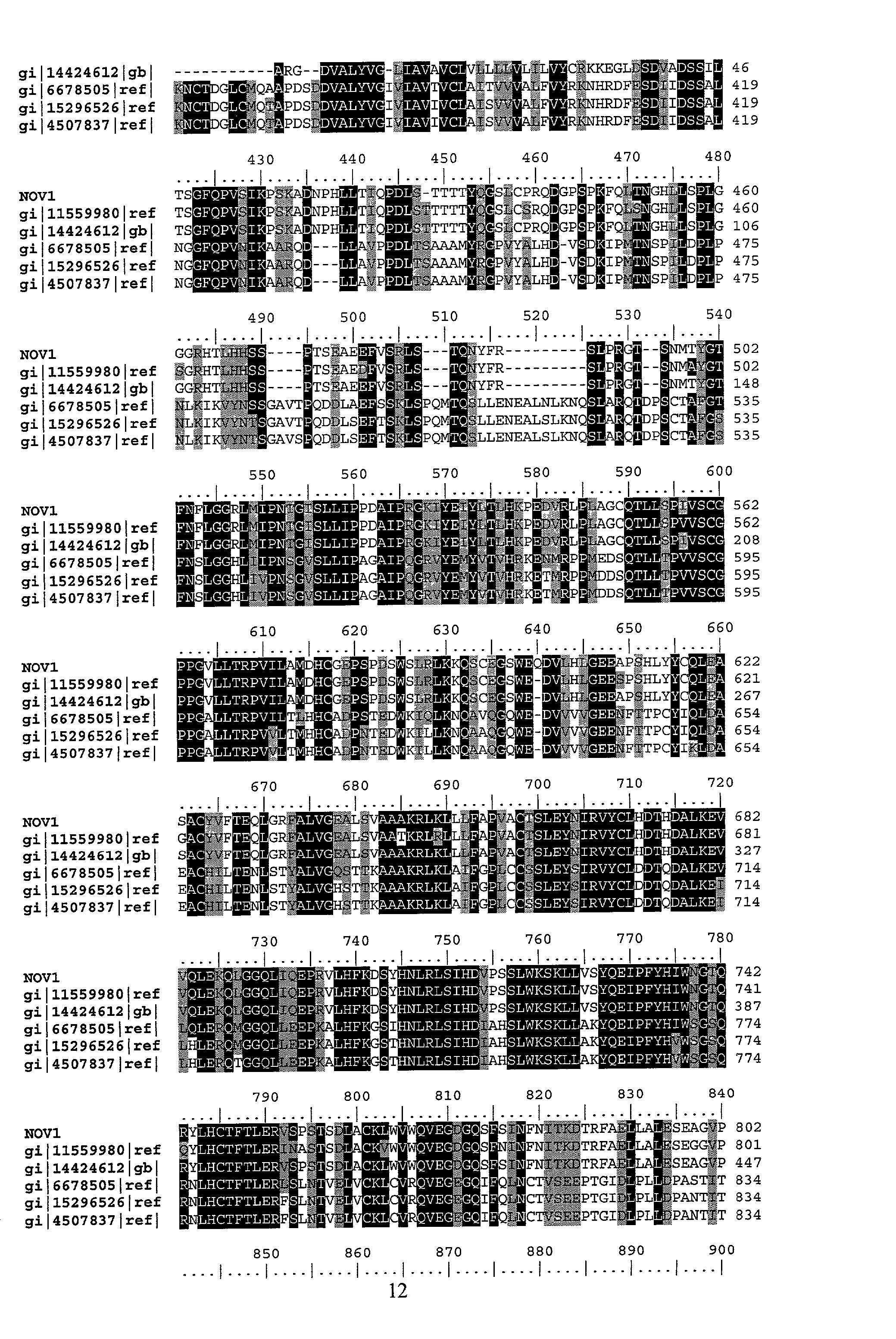 Figure US20030204052A1-20031030-P00003
