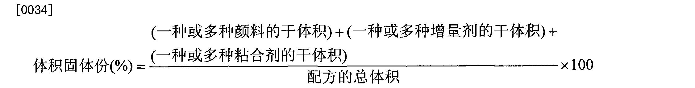 Figure CN101665647BD00101
