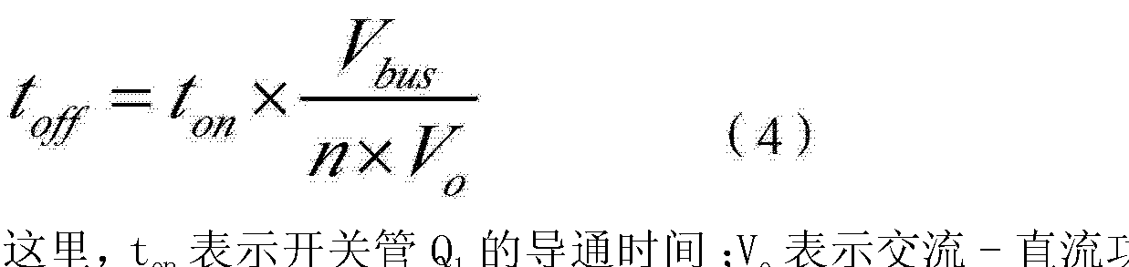 Figure CN103166449AD00091
