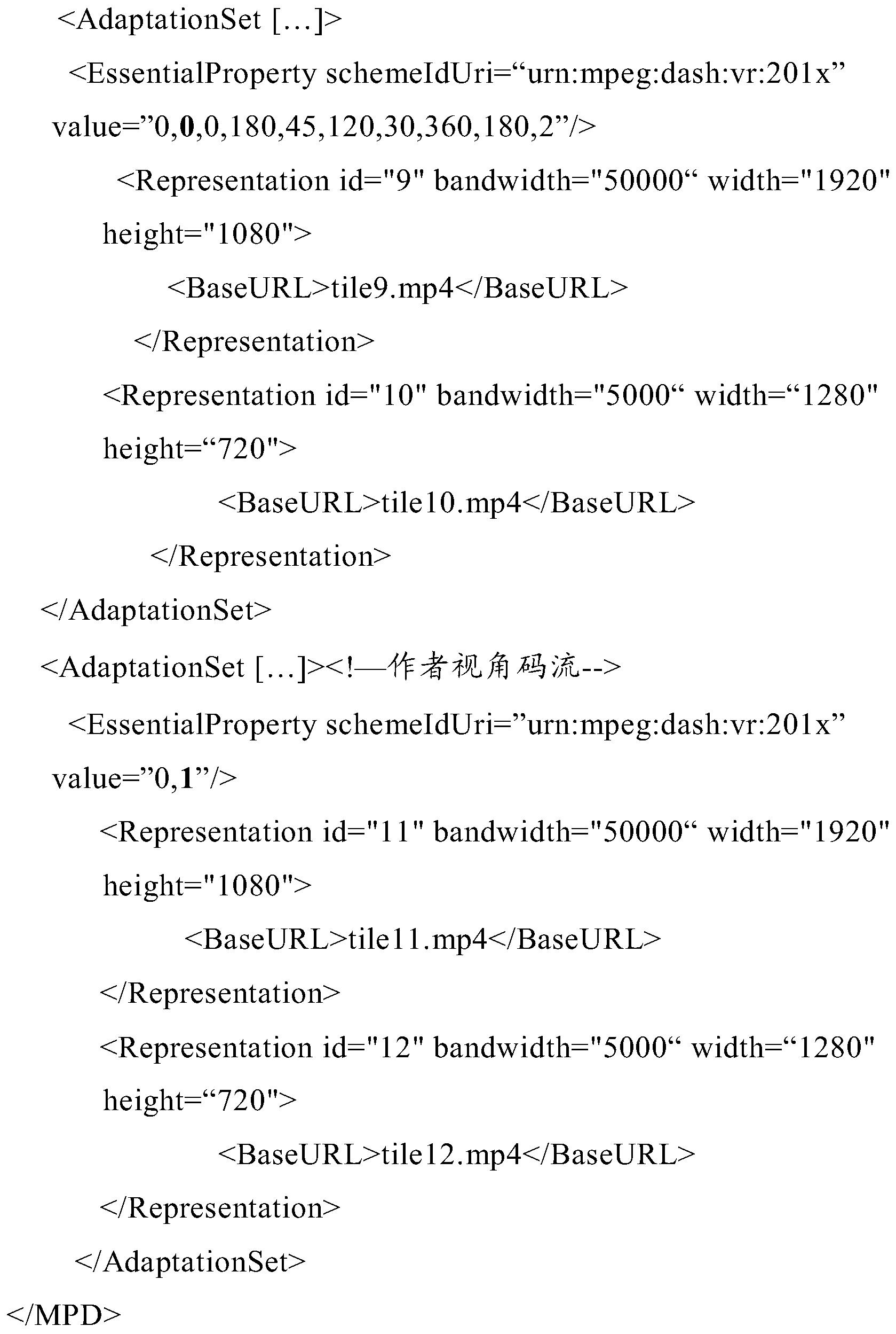 Figure PCTCN2016107111-appb-000013