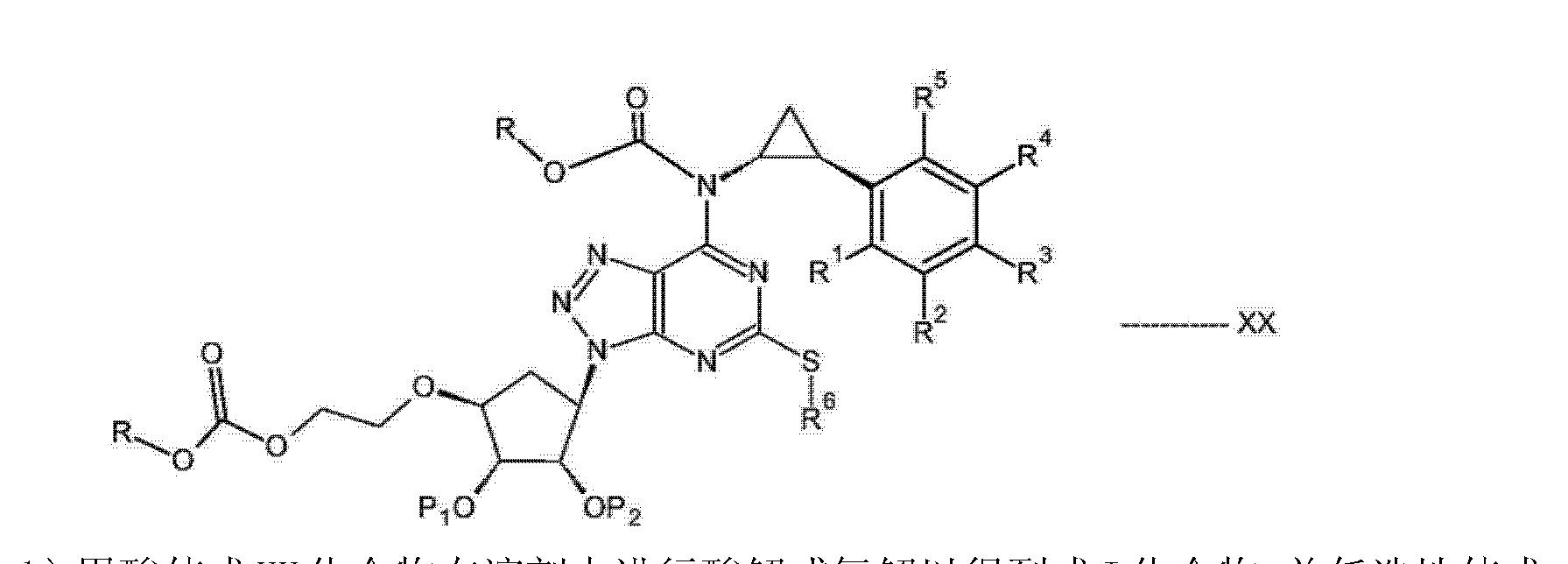 Figure CN103429576AD00452