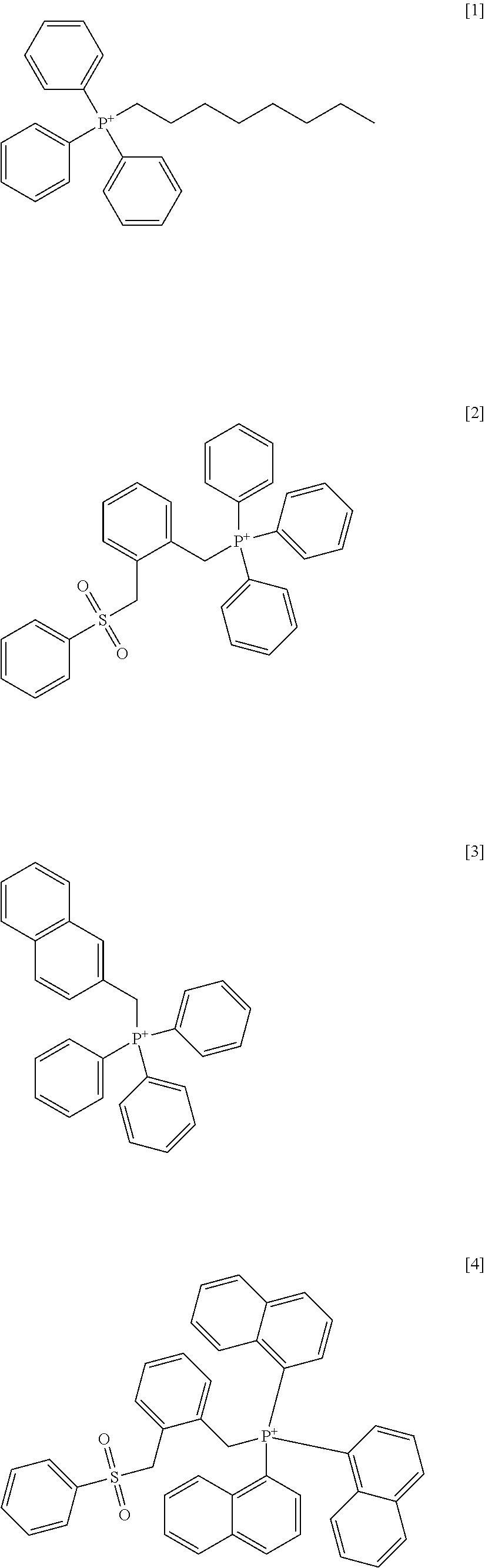 Figure US20130128333A1-20130523-C00001