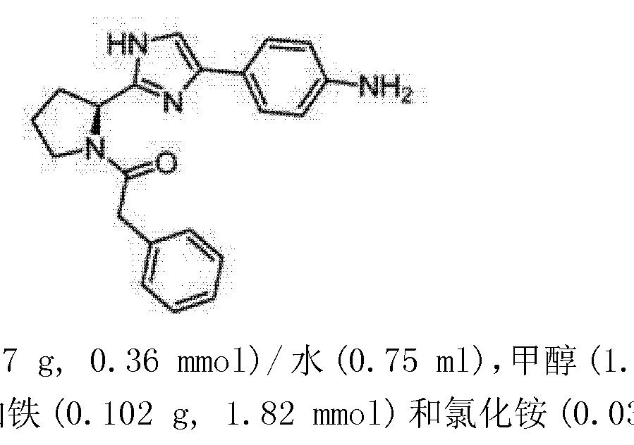 Figure CN102264737AD00381