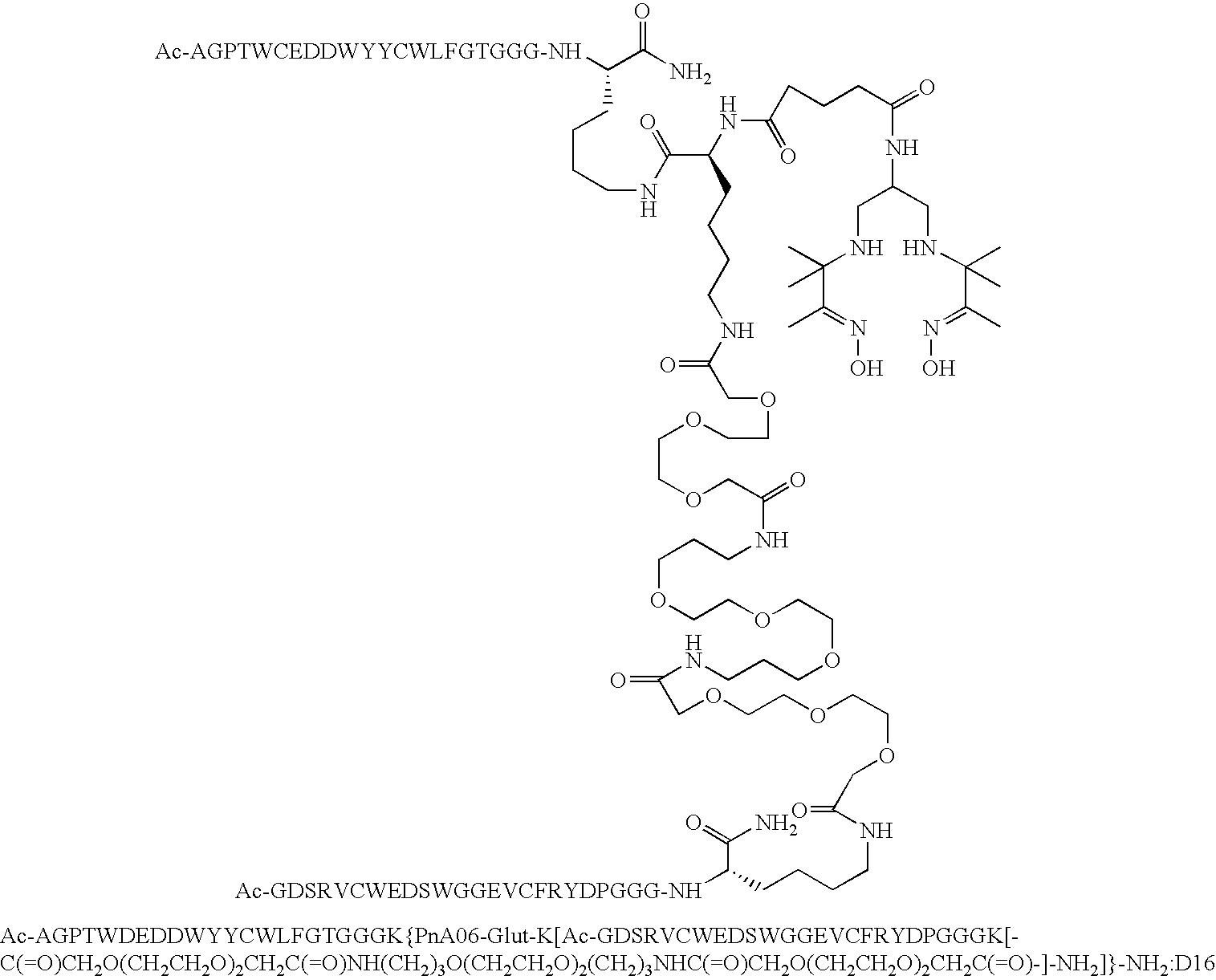 Figure US07261876-20070828-C00031