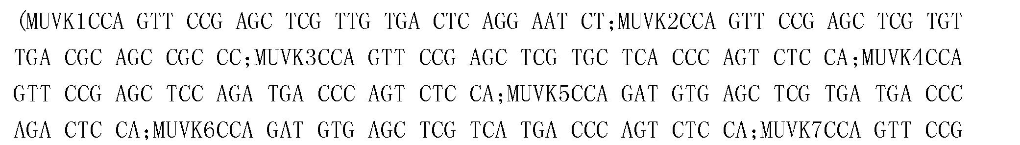 Figure CN103694350BD00523