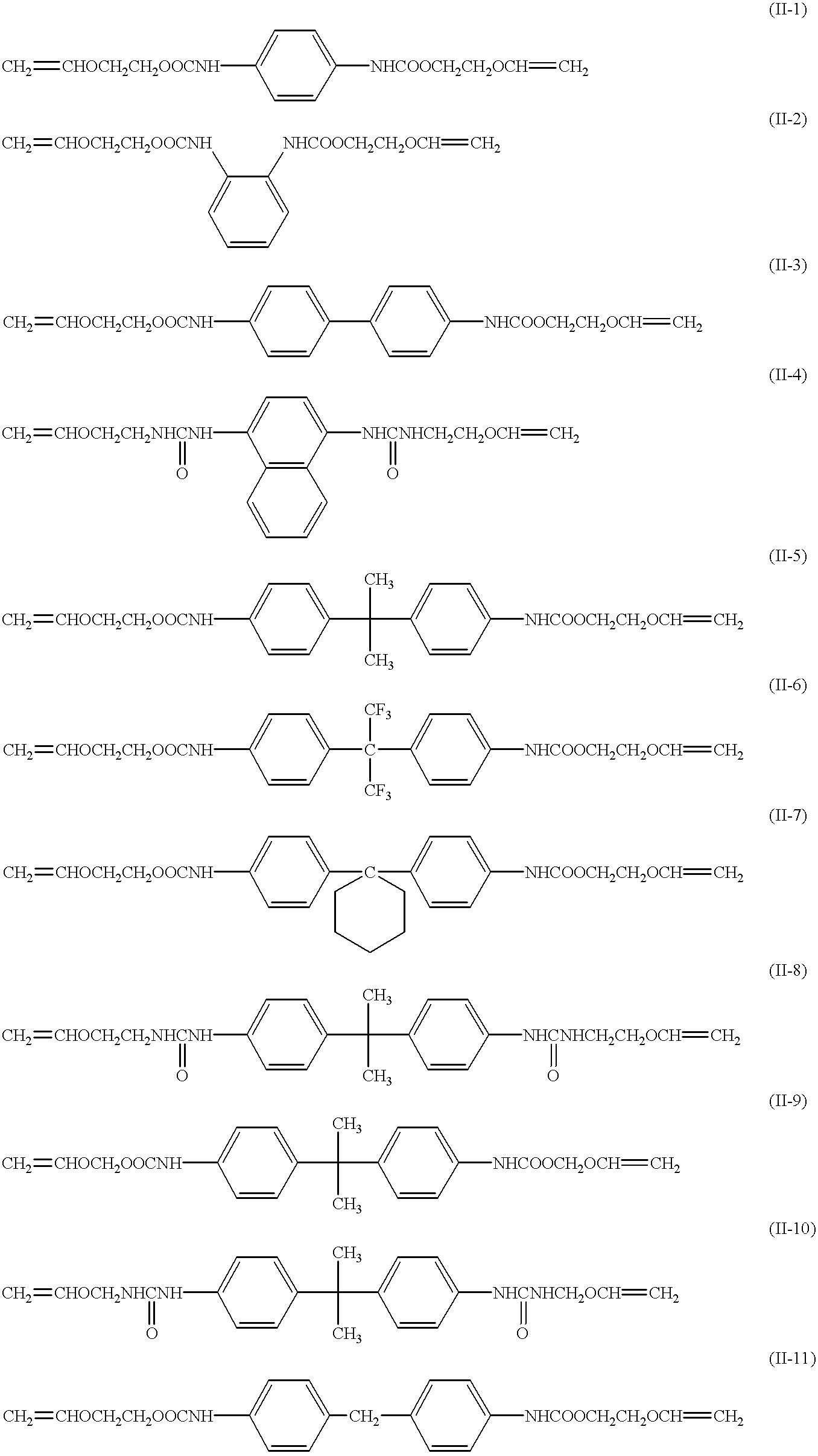 Figure US06309796-20011030-C00032