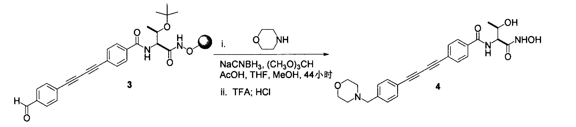 Figure CN102267924AD01061