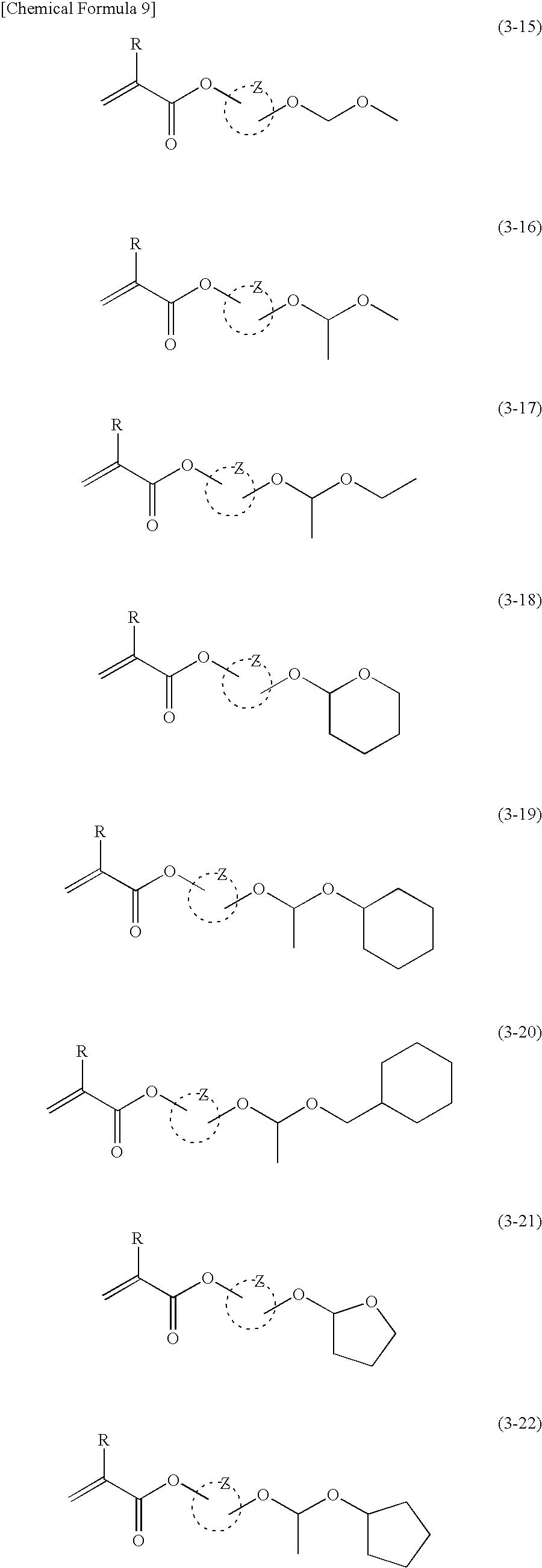 Figure US08114949-20120214-C00010