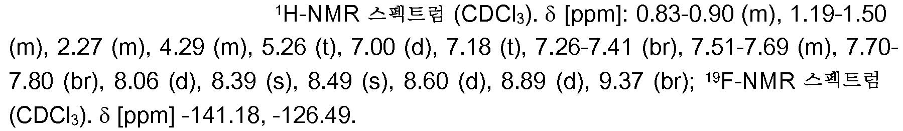 Figure 112013039208549-pct00142