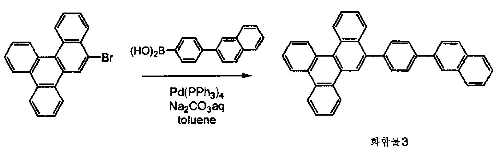 Figure 112010031772612-pct00052