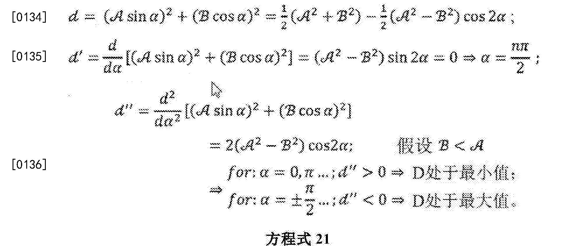 Figure CN107636538AD00196