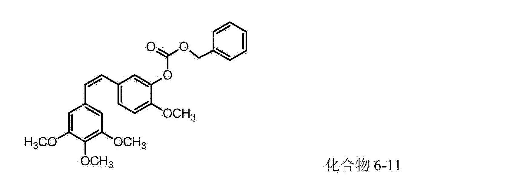 Figure CN103524349AD00142