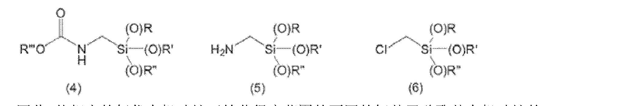 Figure CN102558217AD00041