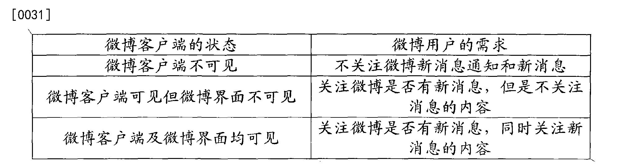 Figure CN102375865BD00081