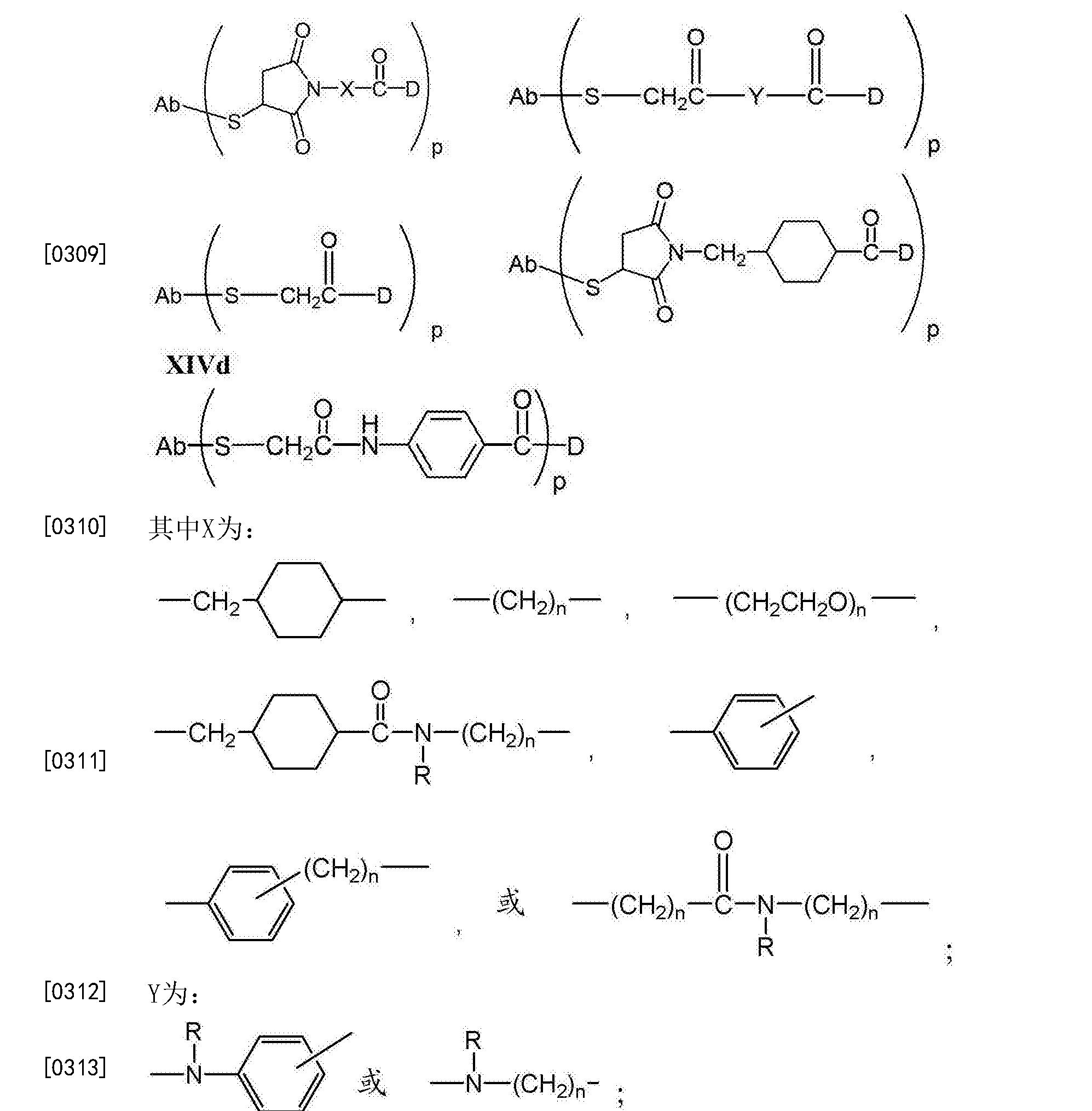 Figure CN103068406BD00561