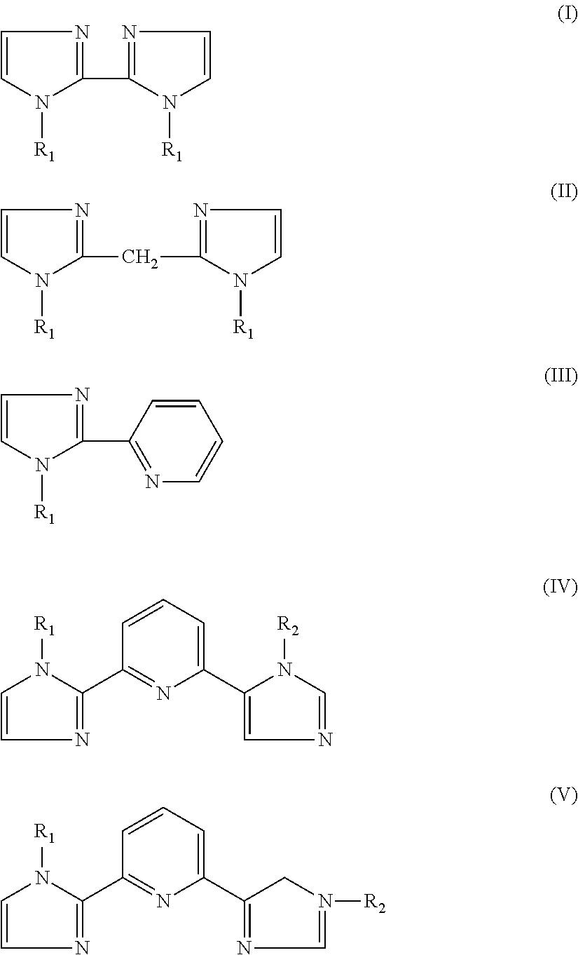 Figure US08192611-20120605-C00001