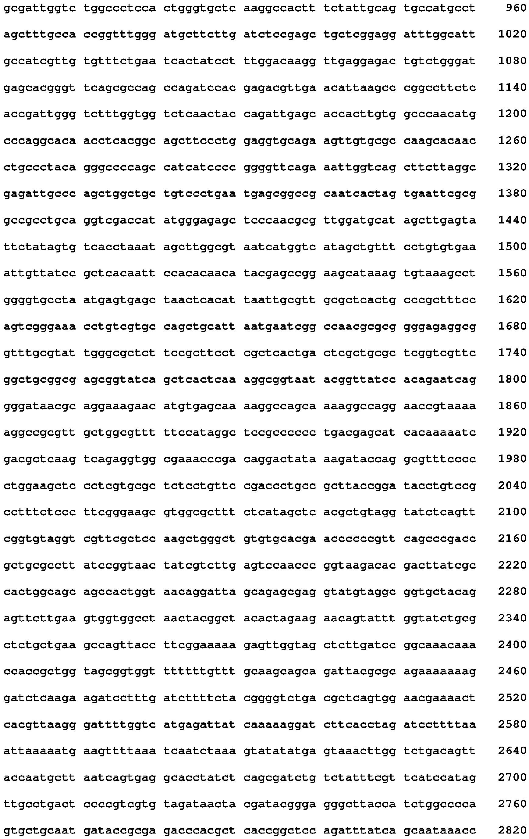 Figure imgb0031