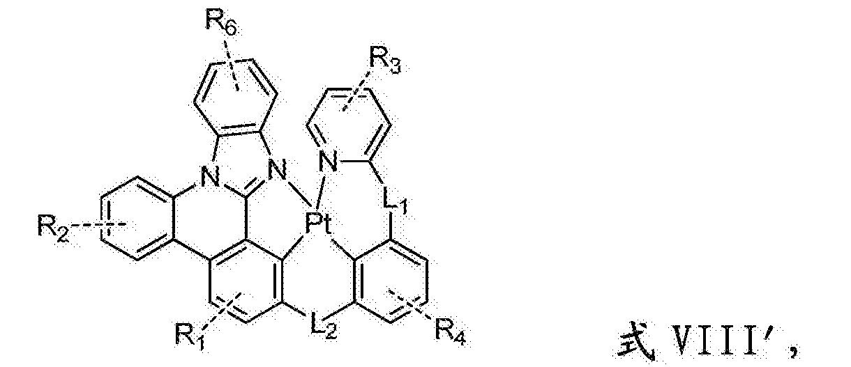 Figure CN106749425AC00061