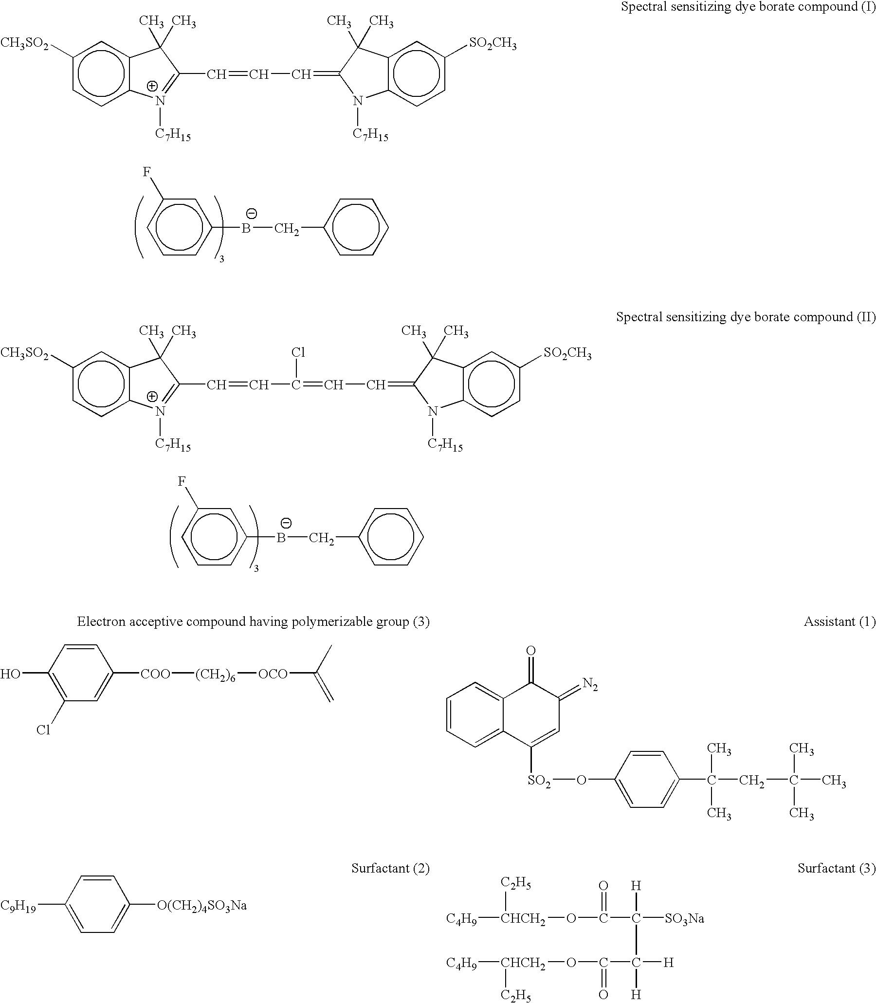 Figure US20070231723A1-20071004-C00004