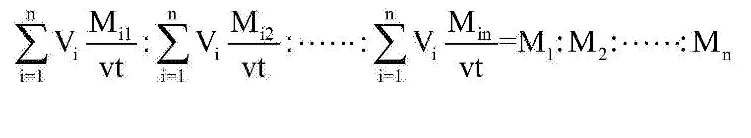 Figure CN108153340AD00031