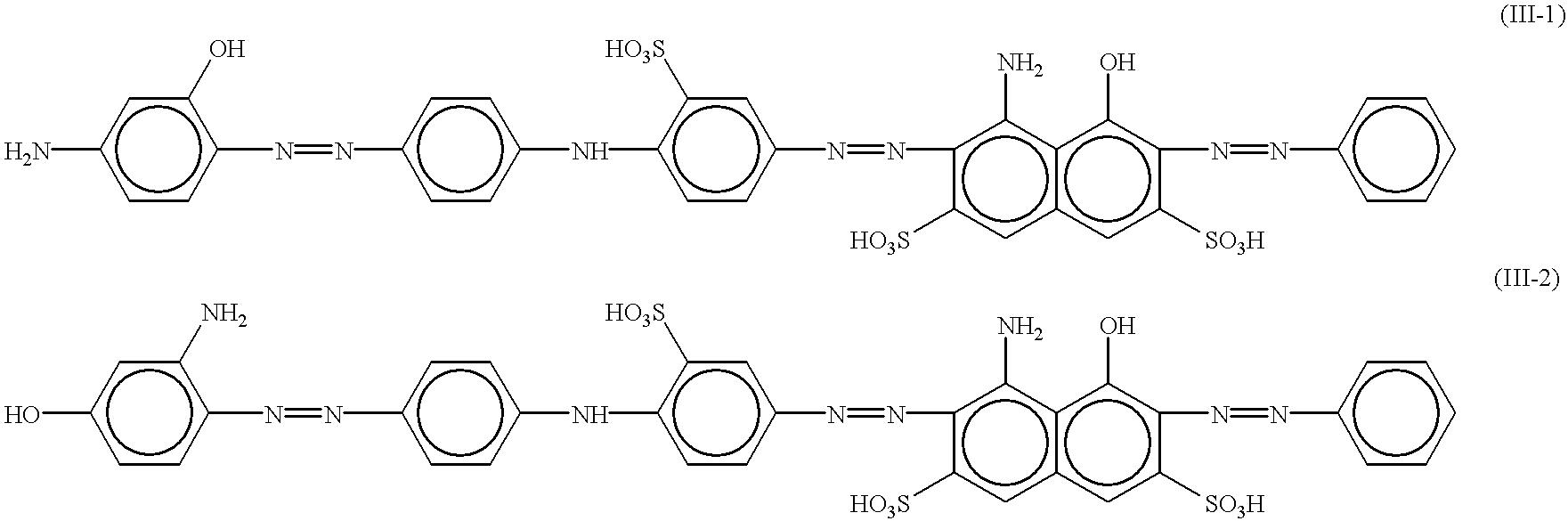 Figure US06231652-20010515-C00007