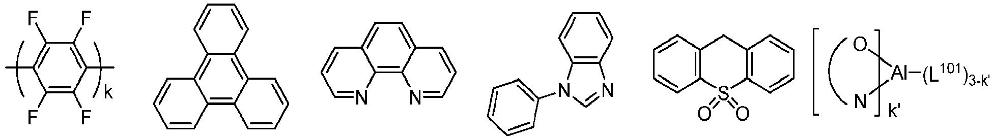 Figure imgb0097