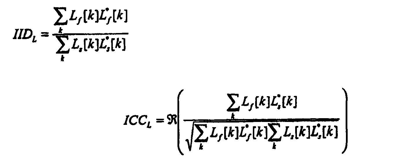 Figure CN1947172BD00074
