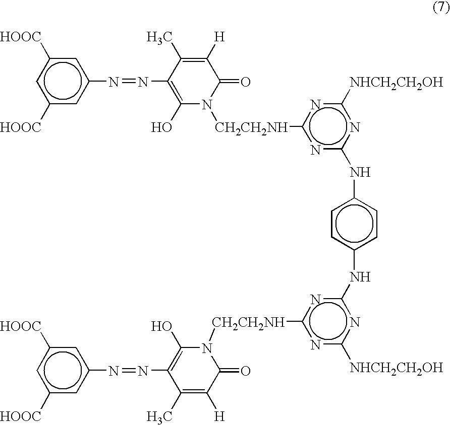 Figure US20060012657A1-20060119-C00025