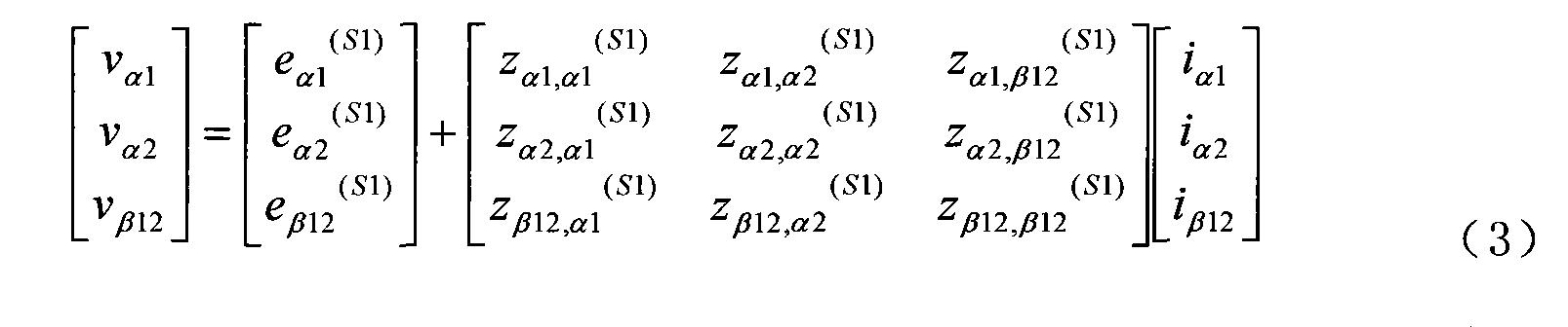 Figure CN101719182BD00102