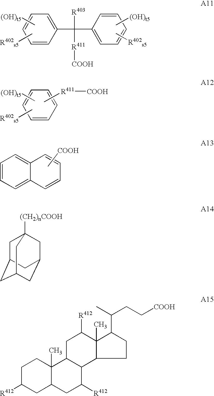 Figure US20040241579A1-20041202-C00038