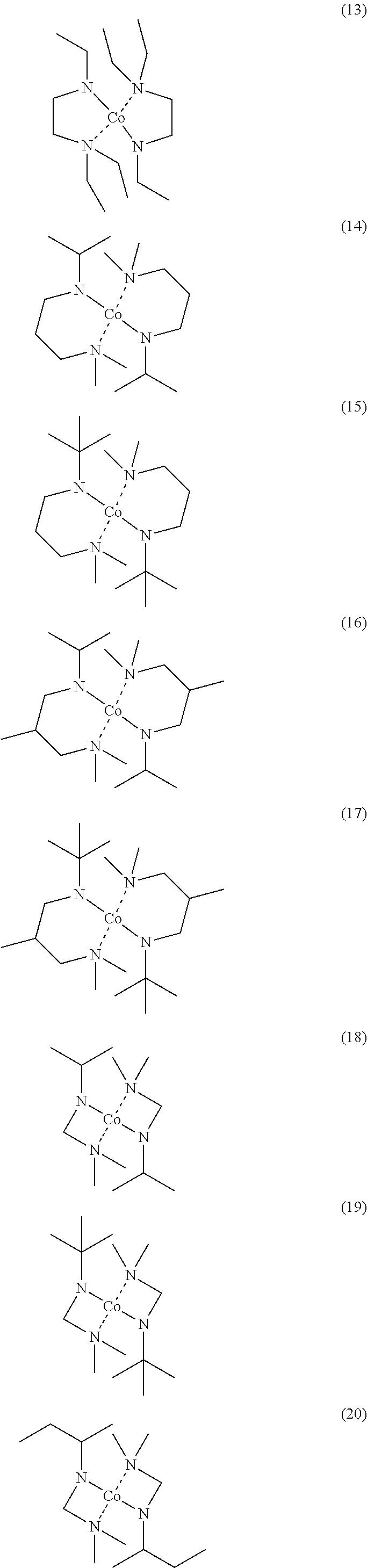 Figure US08871304-20141028-C00096