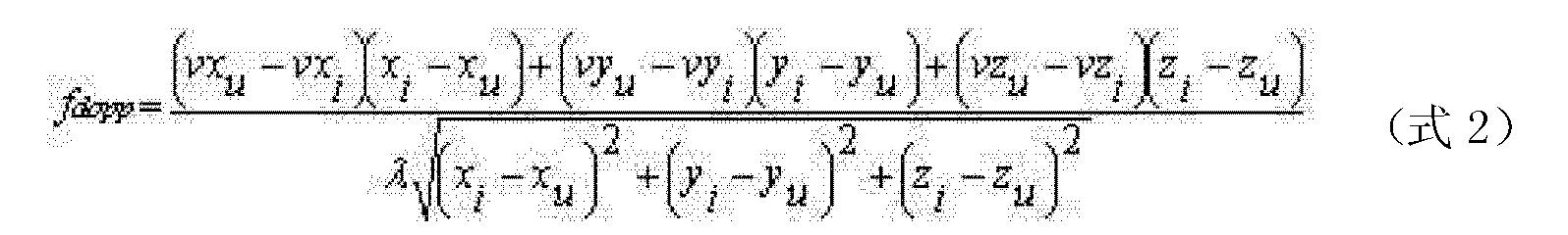 Figure CN102135622AD00051