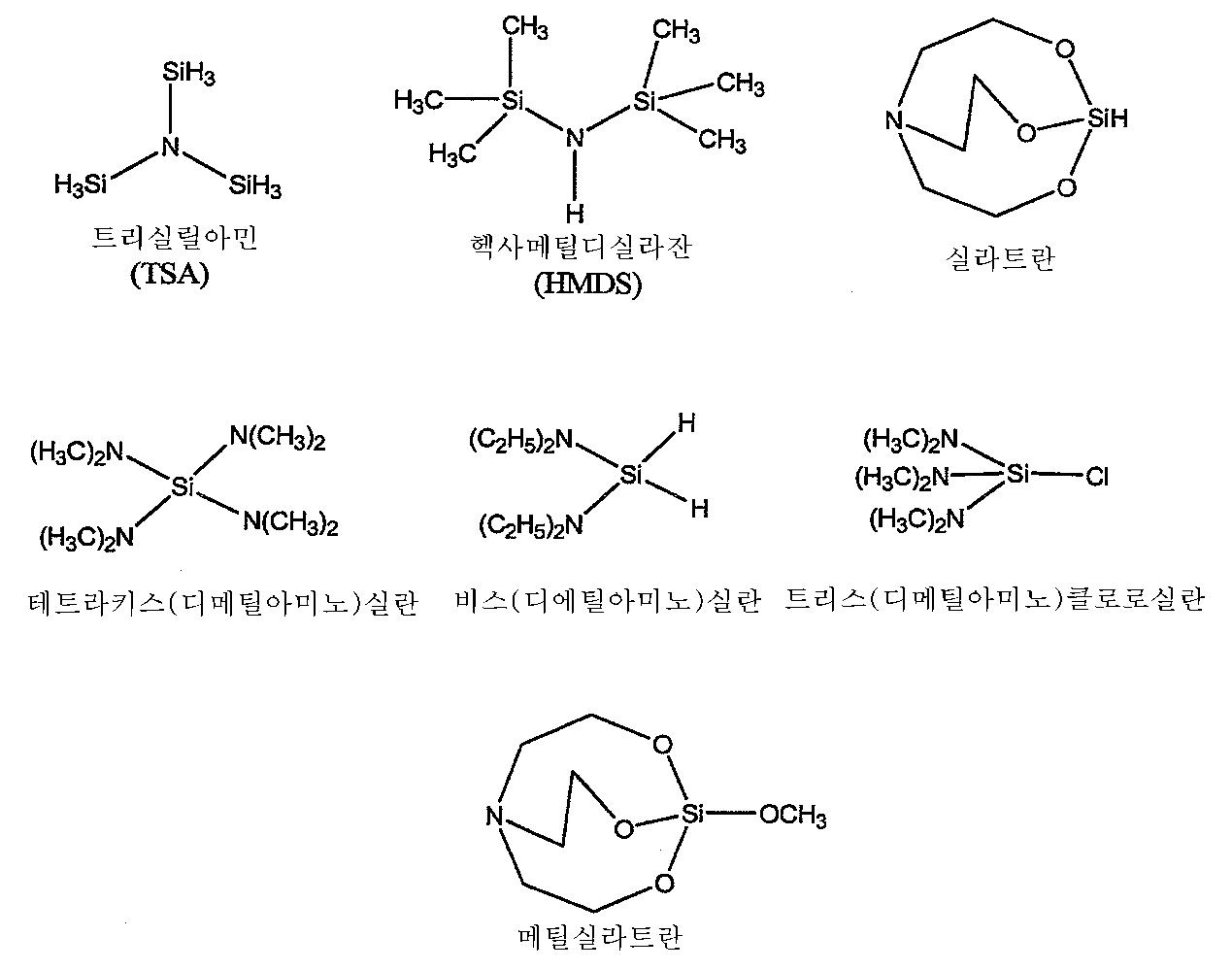 Figure 112009029289801-PCT00005