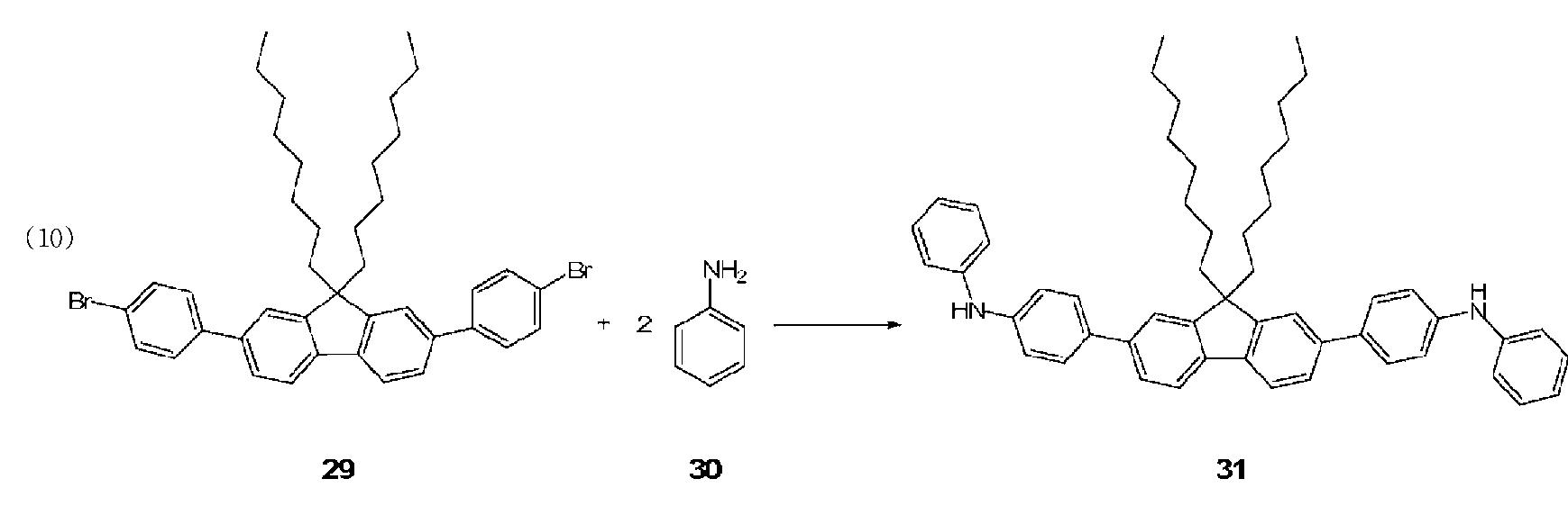 Figure 112011086184878-pct00048