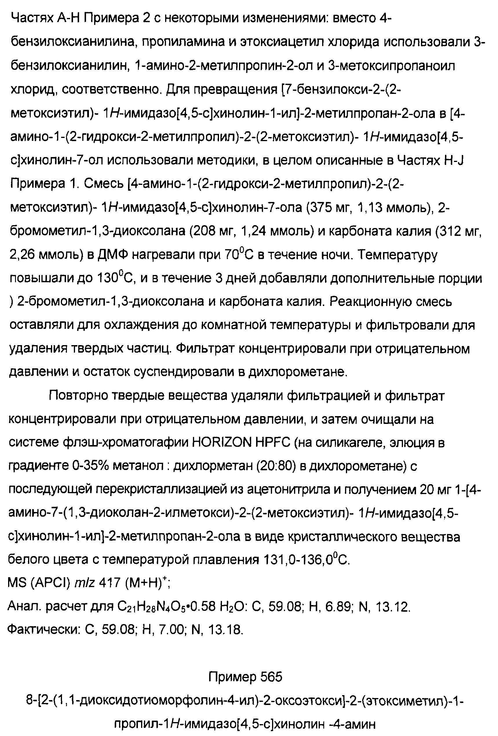 Figure 00000337