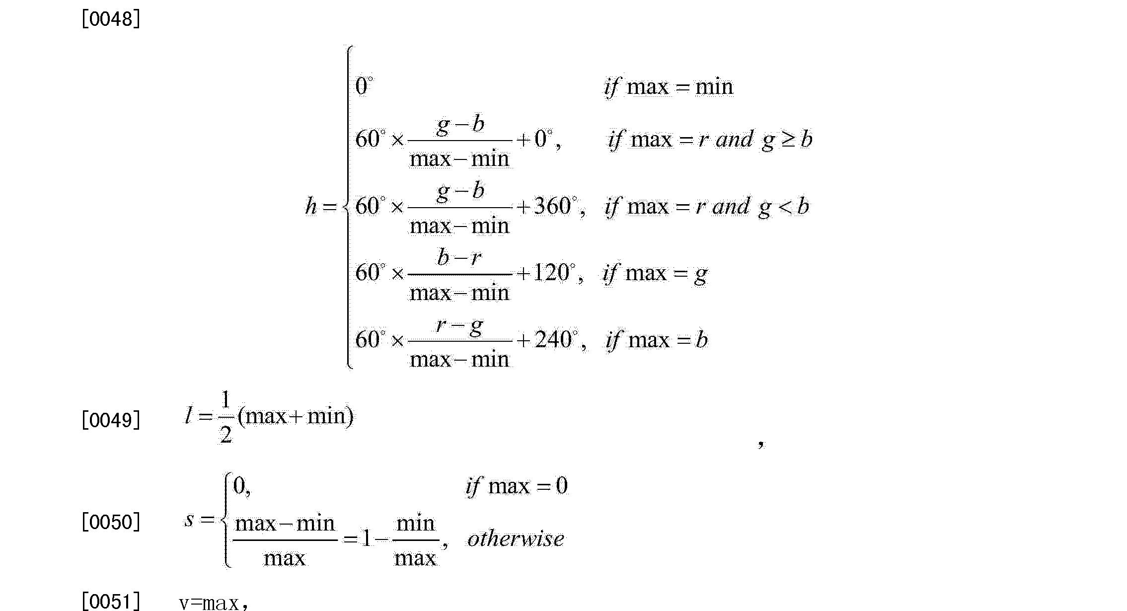 Figure CN103422764AD00071