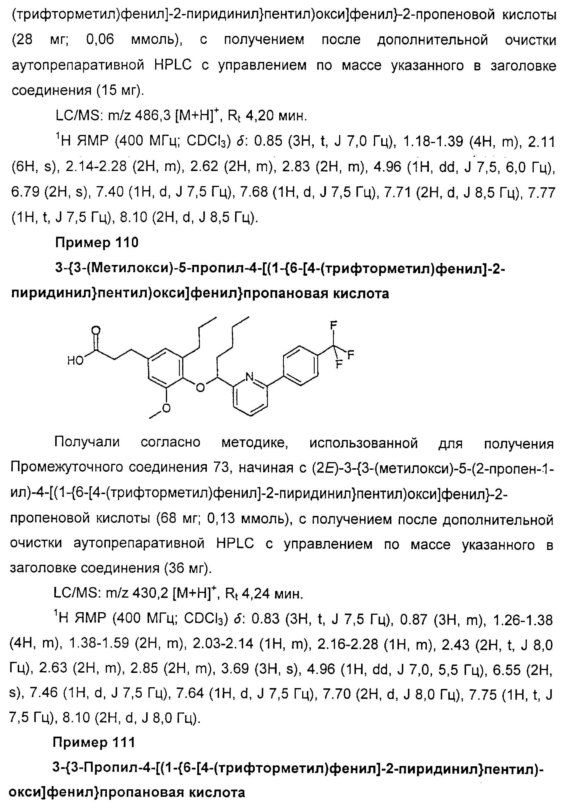 Figure 00000154