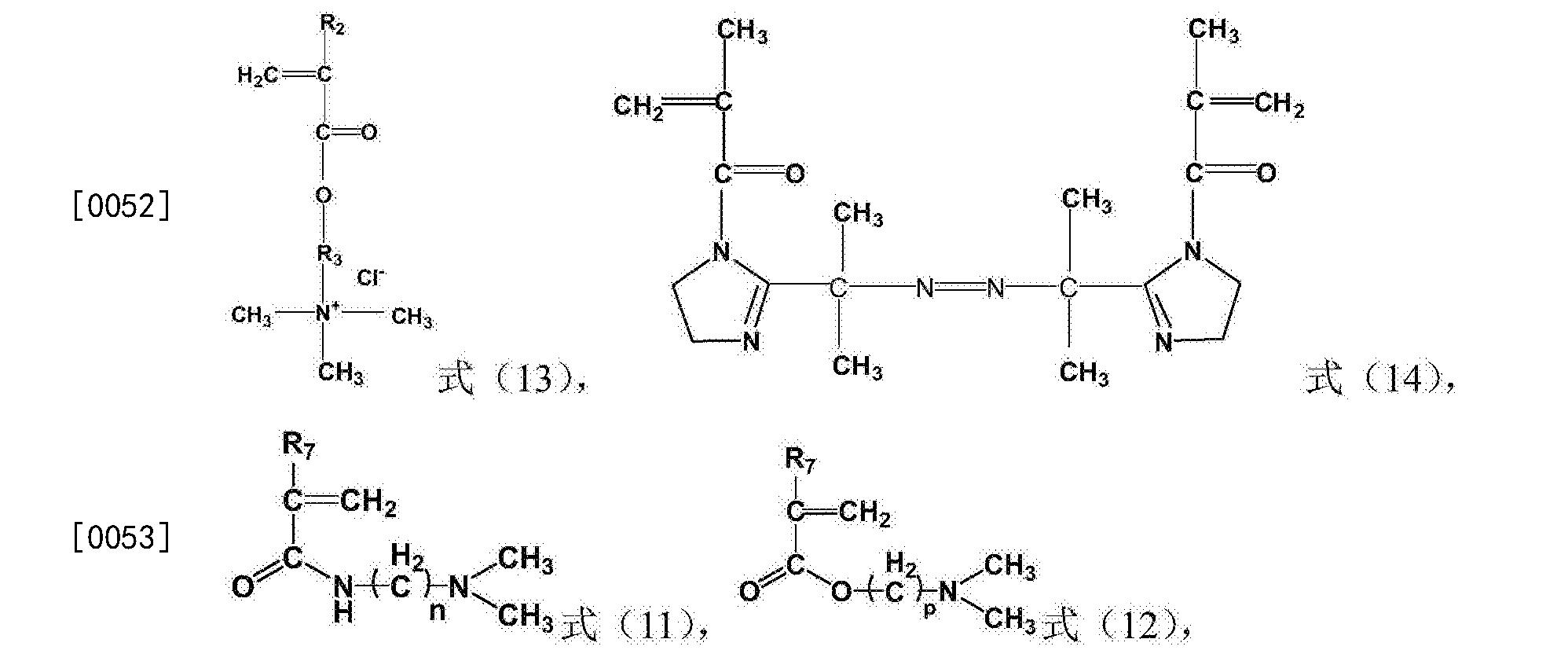 Figure CN104250337BD00151