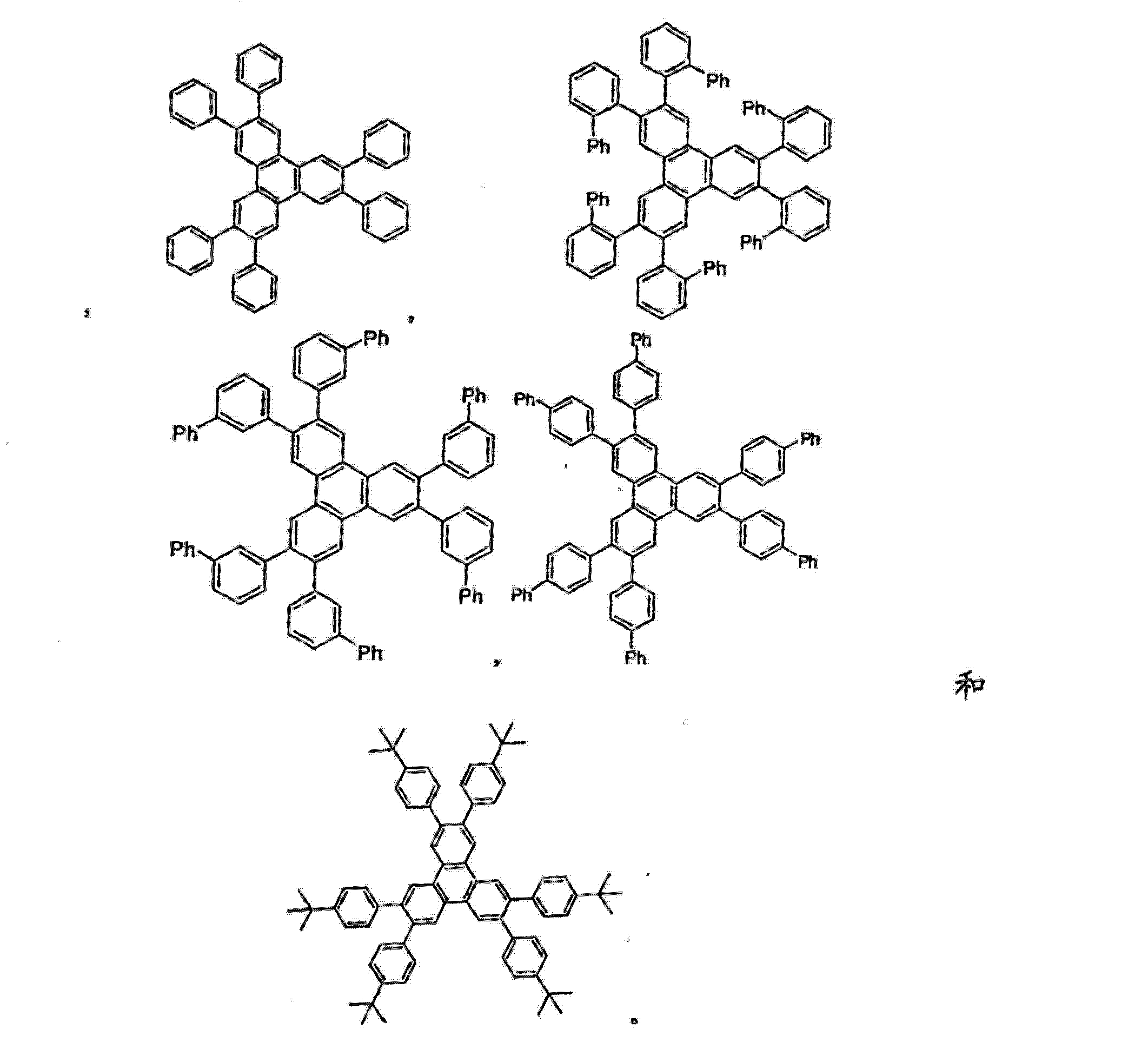 Figure CN103746080AC00031