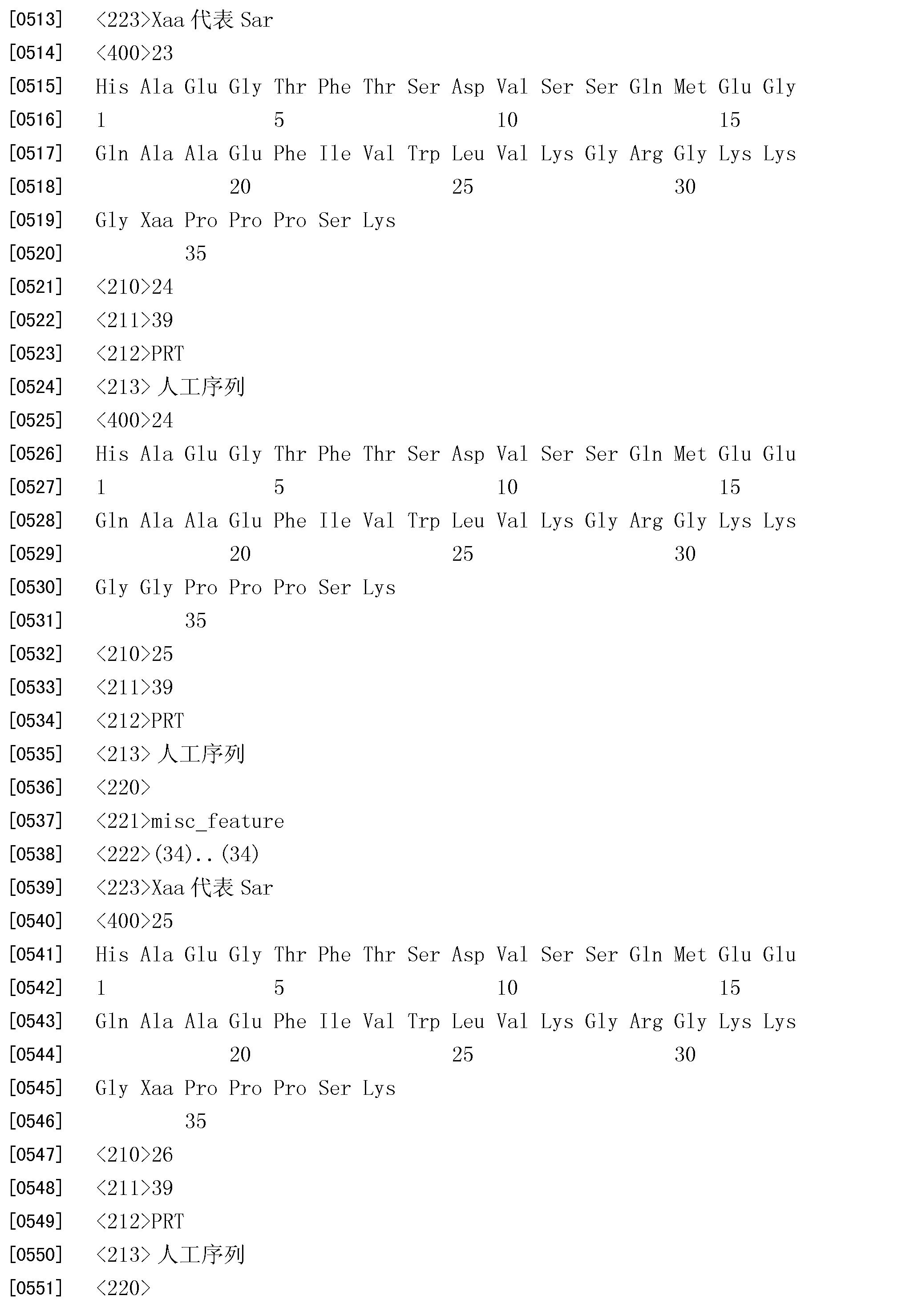 Figure CN101987868BD00291