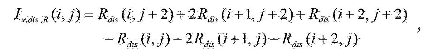 Figure CN102708568AD00124