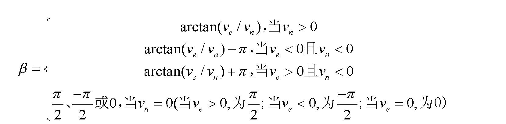 Figure CN102175463AD00093