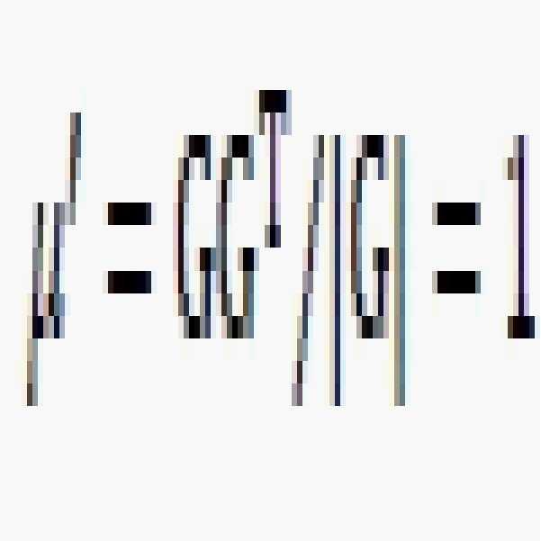Figure 112013105263072-pat00004