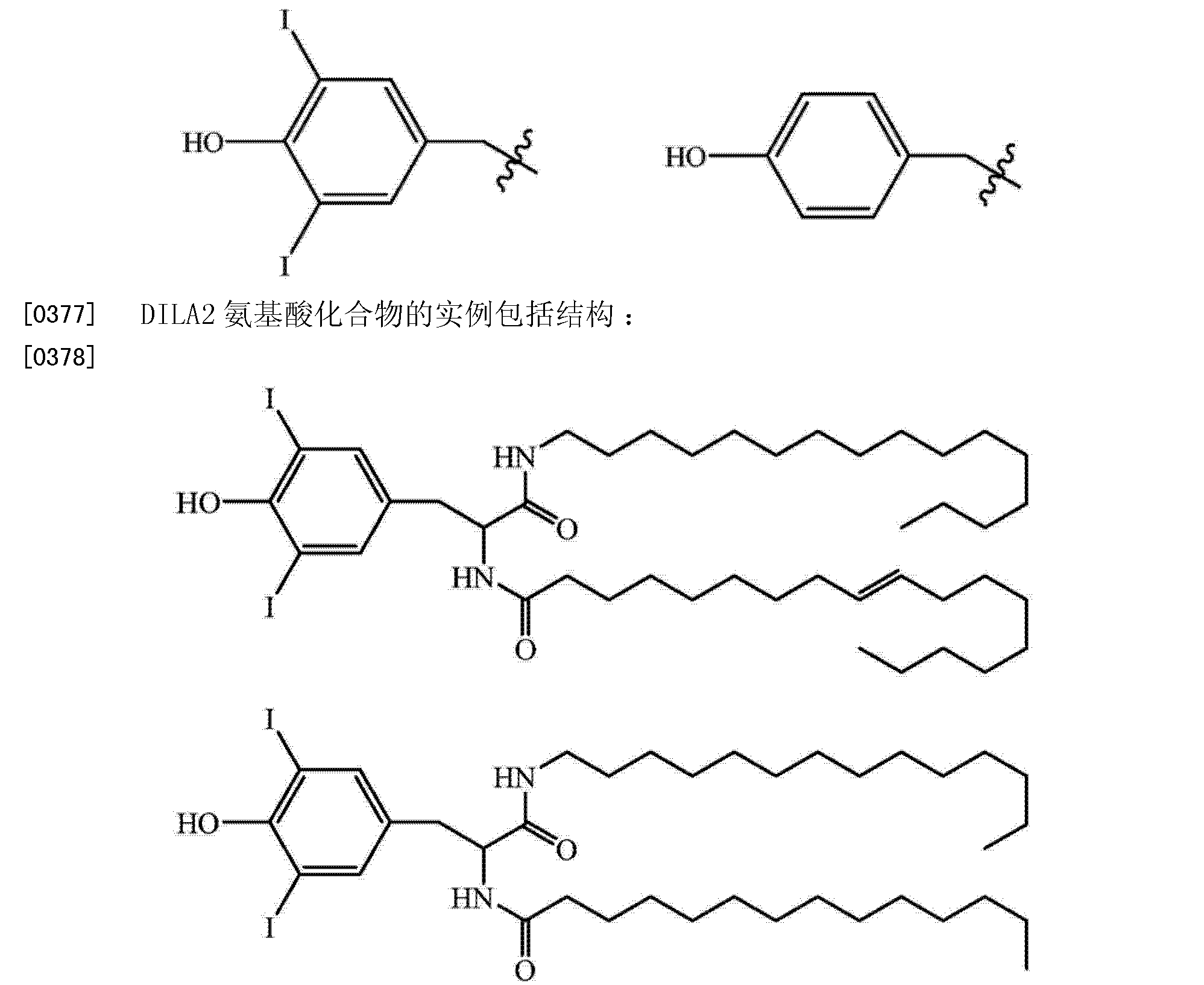 Figure CN104382853AD00451