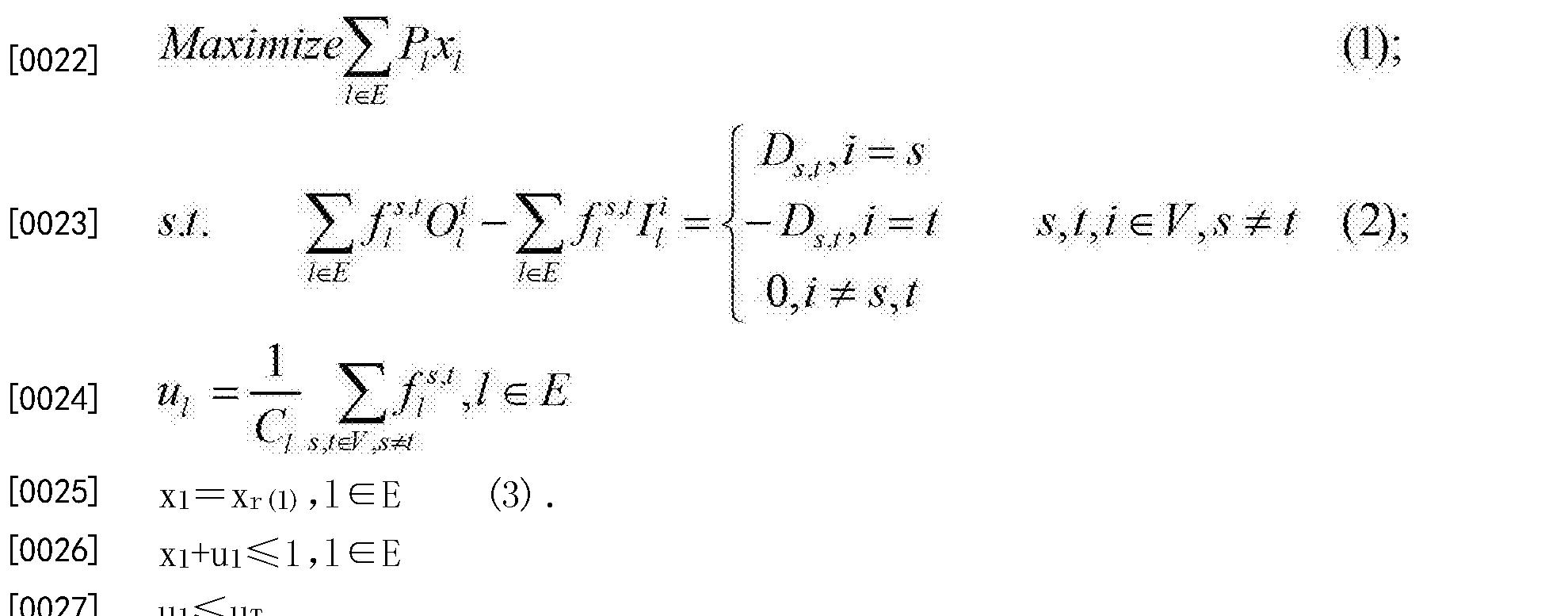 Figure CN103685011BD00062