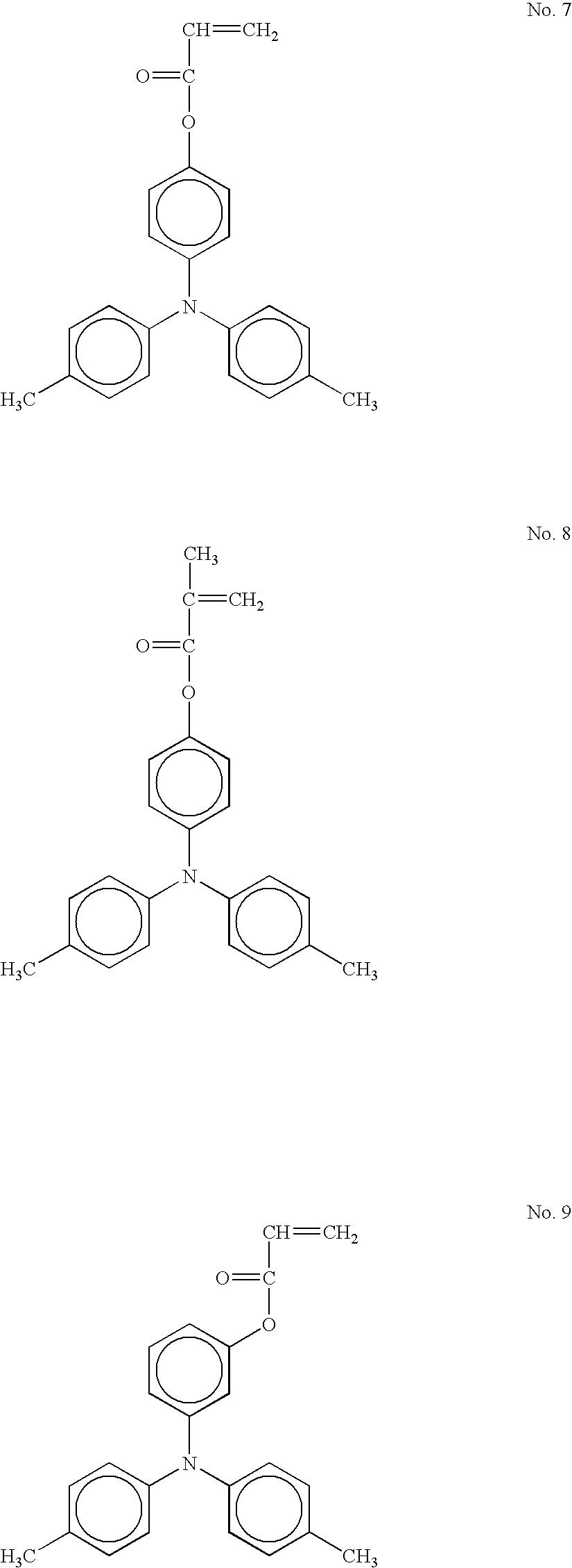 Figure US20040253527A1-20041216-C00014
